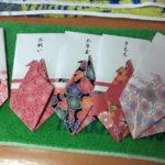 想いを伝える折り鶴のぽち袋