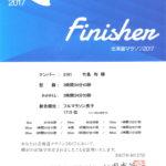 北海道マラソン2017 完走しました!